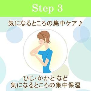 花梨の化粧水630ml ポンプタイプ & ポケットサイズ3本|nomad
