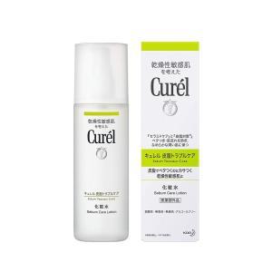 キュレル 皮脂トラブルケア化粧水 150ml|nomad