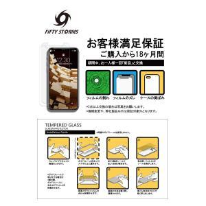2枚入り iPhone XR ガラスフィルム 透明 アイフォンXR ガラスフィルム Fifty St...
