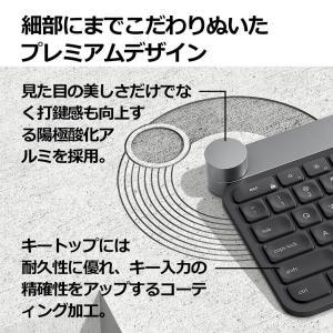 ロジクール キーボード ワイヤレス 無線 KX1000s bluetooth CRAFT マルチデバ...