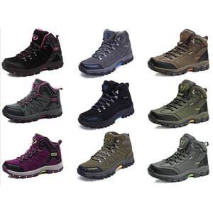 TONGYANWUJI トレッキングシューズ メンズ レディース ハイカット 軽量 ハイキングシューズ 厚い底 暖かい 防滑 登山靴 ハイシ|nomad