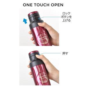 シービージャパン 水筒 420ml 直飲み カフア ワンタッチ コーヒー ボトル シルバー QAHW...