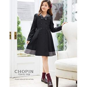 ショパン(CHOPIN) 卒業式 女の子 8806-6510 ダブルボタン合わせのセーラー衿ワンピース (ブラック, 140) nomad