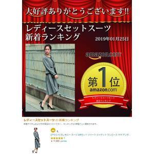 セレモニー スーツ 2点セット ツイード ジャケット ワンピース ママ アンサンブル 入学式 入園式...