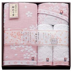 スタイレム(Stylem) タオルギフトセット ピンク フェイスタオル2枚 33×80cmバスタオル...