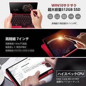 One-Netbook OneMix 2S錦鯉限定版+レッドスタイラスペンセット Windows10...