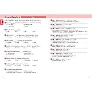 CD2枚付TOEFLテスト英熟語700 4訂版 (TOEFL(R)大戦略)