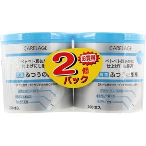 CARELAGE(ケアレージュ) 抗菌ふつう綿棒 200本2個組|nomad