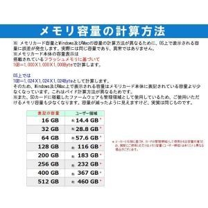 microSDXC 512GB LEXAR レキサー 超高速UHS-1 U3 V30 4K Ultr...