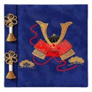 ベビーアルバム 出産祝い 名入れ アーデント 日本の伝統美 L判 ブルー アルバム No. 101110|nomado1230