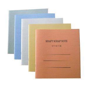 ノート B5 石原紙工 Kシリーズ 藤 クラフト スクラップノート B5変形 5冊セット K3-5|nomado1230