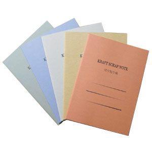 ノート 石原紙工 Kシリーズ 橙 クラフト スクラップノート 手帳型 5冊セット K4-1|nomado1230