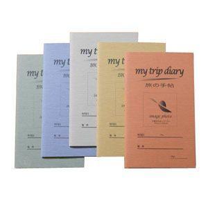 ダイアリー 石原紙工 Kシリーズ 金茶 マイトリップダイアリー 手帳型 5冊セット K6-2|nomado1230
