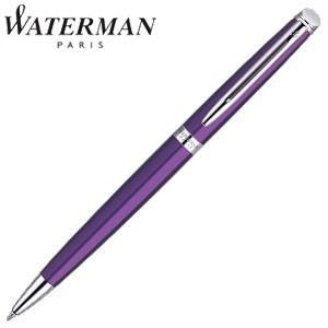 高級 ボールペン 名入れ ウォーターマン メトロポリタン エッセンシャル ボールペン パープルCT No. 1891284|nomado1230