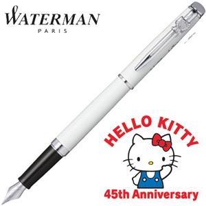 ウォーターマン メトロポリタンスペシャルエディション ハローキティ HELLO KITTY 45th Anniversary 万年筆 ホワイトCT|nomado1230