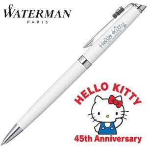 ウォーターマン メトロポリタンスペシャルエディション ハローキティ HELLO KITTY 45th Anniversary ボールペン ホワイトCT|nomado1230