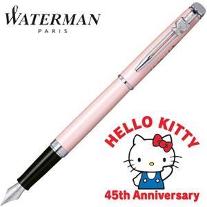 ウォーターマン メトロポリタンスペシャルエディション ハローキティ HELLO KITTY 45th Anniversary 万年筆 ローズウッドCT|nomado1230