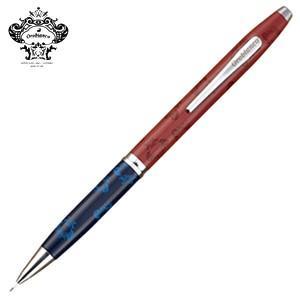 シャーペン 高級 オロビアンコ MISTRAL シャープペンシル レッド THV-PS03R nomado1230