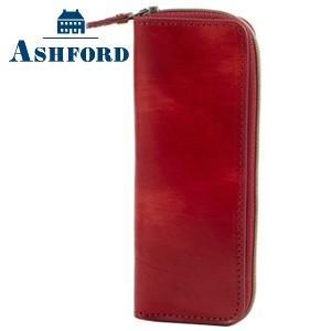 ペンケース 革 名入れ アシュフォード 名入れ無料 ドローイング 3本挿しZIP ペンケース ワイン 8787-048|nomado1230