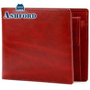 レディース 2つ折 財布 革 名入れ アシュフォード 名入れ無料 ルガード 044 2つ折りウォレット レッド 8853-044 8853|nomado1230