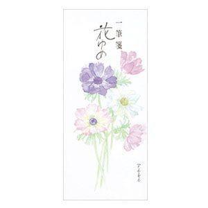 一筆箋 エムディーエス(MDS) 花ゆめ 春コレクション アネモネ 一筆箋 サクラ 5冊セット 12-882|nomado1230