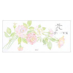 一筆箋 エムディーエス(MDS) 花ゆめ 夏コレクション バラ 一筆箋 5冊セット 12-902|nomado1230