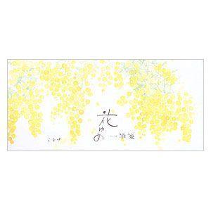 一筆箋 エムディーエス(MDS) 花ゆめ 春コレクション ミモザ 一筆箋 5冊セット 12-912|nomado1230