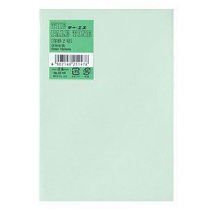 封筒 エムディーエス(MDS) グリーン カラー洋封筒 ペイルトーン 枠なし 10枚 ハーフトーンカラー紙 10セット 25-147|nomado1230