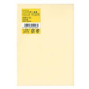 封筒 エムディーエス(MDS) クリーム カラー洋封筒 ペイルトーン 枠なし 10枚 ハーフトーンカラー紙 10セット 25-148|nomado1230
