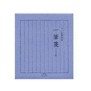一筆箋 縦罫 エムディーエス(MDS) 青紫 二ツ折一筆箋 縦罫 クリームハープ紙 10冊セット 12-817|nomado1230