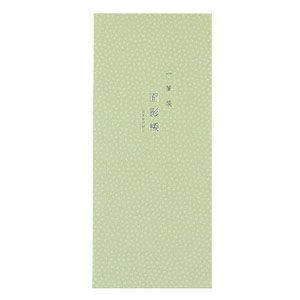一筆箋 縦罫 エムディーエス(MDS) 橋シリーズ 面影橋 グリーン 一筆箋 縦罫 タント紙 10冊セット 12-932|nomado1230