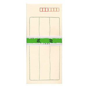 封筒 エムディーエス(MDS) 風雅シリーズ クリーム 封筒 長形4号 クリームハープ紙 10セット 21-108|nomado1230
