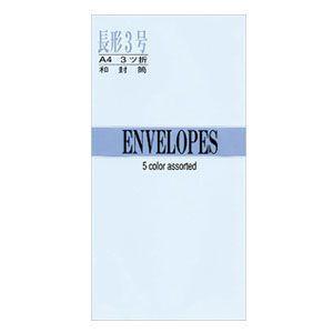 封筒 A4 エムディーエス(MDS) A4対応和封筒シリーズ 長形3号 10セット 21-314|nomado1230