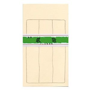 封筒 エムディーエス(MDS) 風雅シリーズ 封筒 クリームハープ紙 クリーム 10セット 23-787|nomado1230