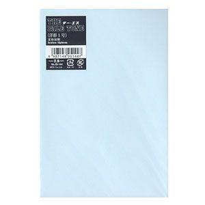 封筒 エムディーエス(MDS) カラー洋封筒 ペイルトーン 5色アソート 洋形1号 ハーフトーンカラー紙 10冊セット 25-144|nomado1230