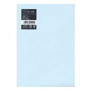 封筒 エムディーエス(MDS) カラー洋封筒 ペイルトーン 5色アソート 角形7号 ハーフトーンカラー紙 10冊セット 25-145|nomado1230