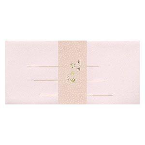 封筒 エムディーエス(MDS) 橋シリーズ 水晶橋 ピンク 封筒 タント紙 10セット 25-933|nomado1230