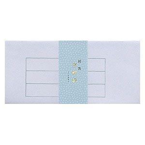 封筒 エムディーエス(MDS) 橋シリーズ 空蝉橋 ブルー 封筒 タント紙 10セット 25-934|nomado1230
