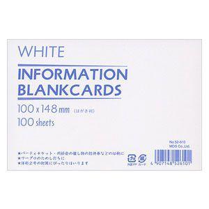 ポストカード 無地 エムディーエス(MDS) ホワイト ブランクカード はがき判 無地 上質紙 10セット 52-610|nomado1230