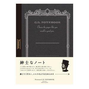 ノート B5 無地 アピカ プレミアム B5 無地 CDノート 3冊セット 茶 CDS120W|nomado1230