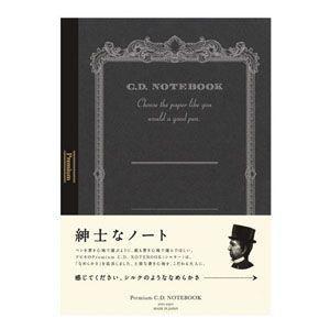 ノート A4 無地 アピカ プレミアム A4 無地 CDノート 3冊セット 茶 CDS150W|nomado1230