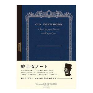 ノート A4 横罫 アピカ プレミアム A4 横罫 CDノート 3冊セット 紺 CDS150Y|nomado1230