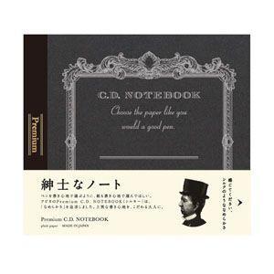 ノート 無地 アピカ プレミアム 124×140ミリ 無地 CDノート 3冊セット 茶 CDS80W|nomado1230