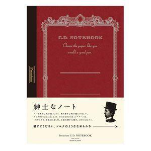 ノート A5 方眼 アピカ プレミアム A5 方眼 CDノート 3冊セット 赤 CDS90S|nomado1230