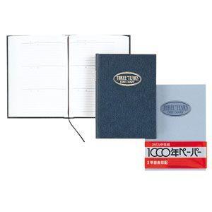 日記 A5 アピカ A5 日付表示なし 3年日記 2冊セット D301|nomado1230