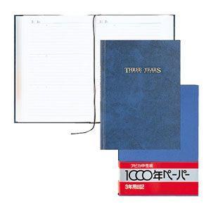 日記 B5 アピカ B5 日付表示あり 3年日記 2冊セット D302|nomado1230
