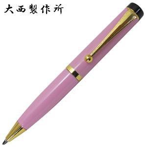 高級 ボールペン 名入れ 大西製作所 セルロイド BP350 カラー 平天冠 ミニボールペン ライトピンク ONBP350MILPK|nomado1230