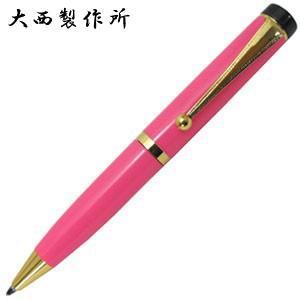 高級 ボールペン 名入れ 大西製作所 セルロイド BP350 カラー 平天冠 ミニボールペン ビビットピンク ONBP350MIVPK|nomado1230
