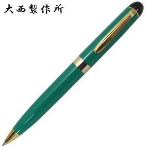 高級 ボールペン 名入れ 大西製作所 セルロイド BP400 カラー 丸天冠 ボールペン ディープグリーン ONBP400CDGR|nomado1230