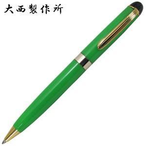 高級 ボールペン 名入れ 大西製作所 セルロイド BP400 カラー 丸天冠 ボールペン ライトグリーン ONBP400CLGR|nomado1230